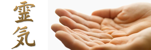 Le Reiki : encore du bien-être à portée ... de mains !