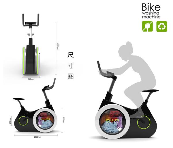 bike-washing-machine-li-huan-03