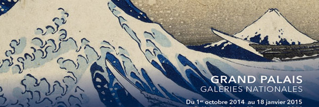 Quand la nature inspire le peintre Hokusai - - consoGlobe (Inscription)