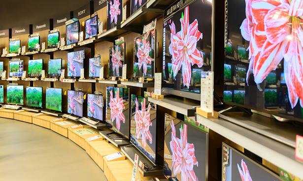 télé boutique