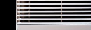 Un radiateur électrique performant ? Oui, c'est possible