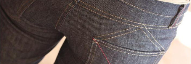 La production mondiale de jeans